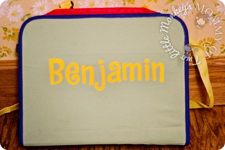 personalized car organizer